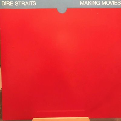 [發燒經典黑膠 ] Dire Straits 險峻海峽合唱團 – Making Movies 拍攝電影