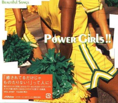 (日版全新未拆) Beautiful Songs POWER GIRLS - 野宮真貴 小泉今日子 東京少年 渡辺美里