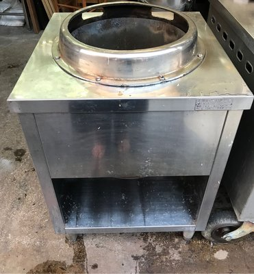 二手商品//手工料湯桶台// 單口湯桶台