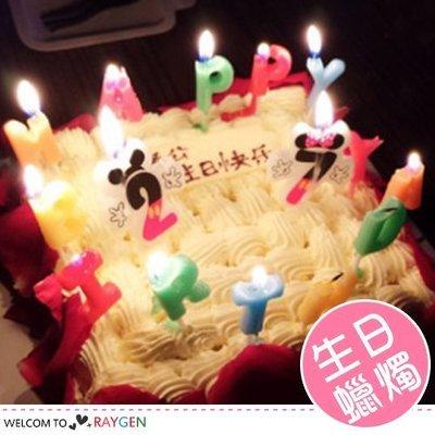 八號倉庫 蛋糕蠟燭 蝴蝶結0-9數字生日蠟燭【2Y010G155】