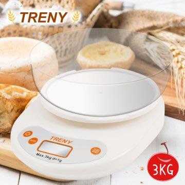 【TRENY直營】TRENY 烘焙料理秤(大托盤)3KG 料理秤 電子秤 磅秤 液晶顯示 廚房必備 8620