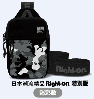7-11 迪士尼系列 盛夏運動趣 日本潮流精品Right-on特別版 運動單肩包 (迷彩款)