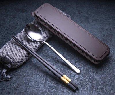 【ABH】J0111》【不銹鋼餐具(扁筷+長柄匙)】 便攜餐具筷子湯匙組 創意勺筷兩件套 便攜旅行環保套裝 送收納袋