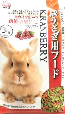 寵物二維馬-兔子主食飼料 天竺鼠 水果+野菜風味 除臭主食飼料 3kg包裝