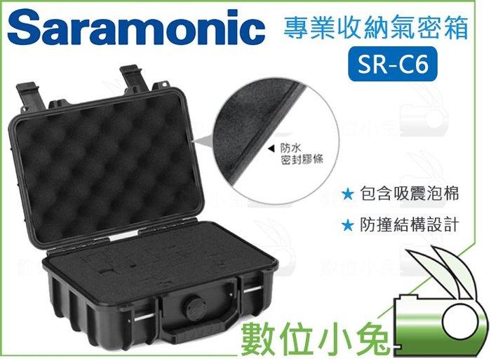 數位小兔【Saramonic SR-C6 無線麥克風 收納氣密箱】附泡棉 UwMic 9 10 防水箱 收納箱 防撞箱