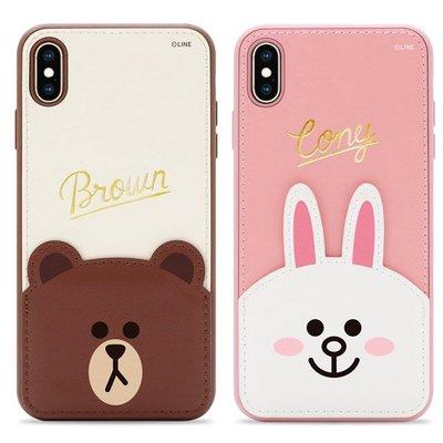 iPhone XS/XS MAX/XR/7/8 PLUS【GARMMA LINE FRIENDS 燙金皮革保護套】手機殼