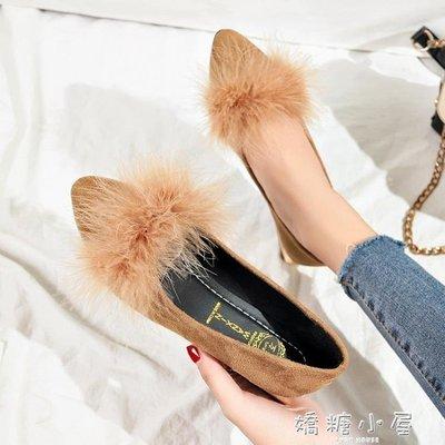 豆豆單鞋女新款秋季百搭淺口尖頭毛毛平底鞋軟底豆豆鞋瓢鞋潮