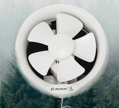 排氣扇 抽風機 金羚8寸圓形換氣扇廚房家用排油廁所玻璃圓孔靜音排風扇APC20-3-1 蕾絲小姐