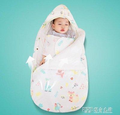 嬰兒防驚跳睡袋新生兒防踢被抱被純棉加厚秋包寶寶護肚子襁褓