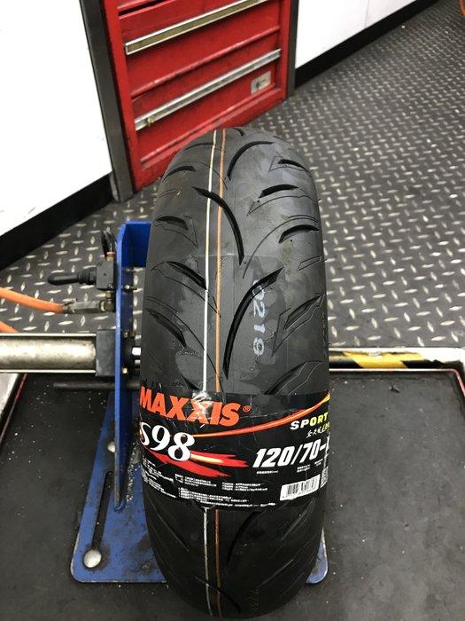 雄偉車業 MAXXIS 瑪吉斯 S98 SPORT 120/70-12 優惠價 1800元 氮氣免費灌 福士藥水除臘