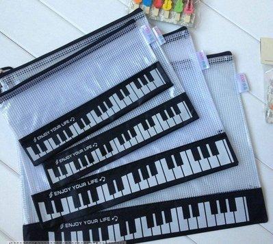 【老羊樂器店】鋼琴造型 文件夾 資料夾  鉛筆袋 鉛筆盒 筆袋 筆盒 文具收納 23X11.5CM