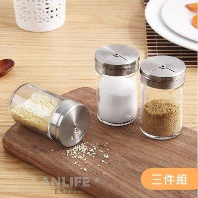 ANLIFE〉不鏽鋼玻璃調味罐3個裝 ...
