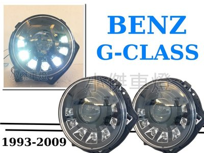 小傑車燈--全新 賓士 W463大燈 G55 G63 G-CLASS MANSORY樣式R8 LED日行燈 魚眼大燈