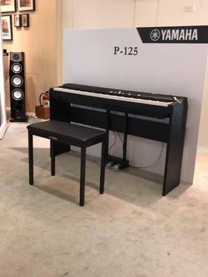 GFMI 吉風樂器 YAMAHA P-125 數位電鋼琴 抬高面板 金屬踏板 電鋼琴 P125 來電最低