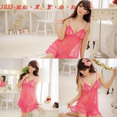 艾莉小舖~爆乳性感蕾絲裙情趣內衣 1033