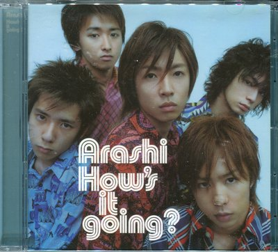 【嘟嘟音樂坊】嵐 Arashi - How s It Going?  (宣傳片)