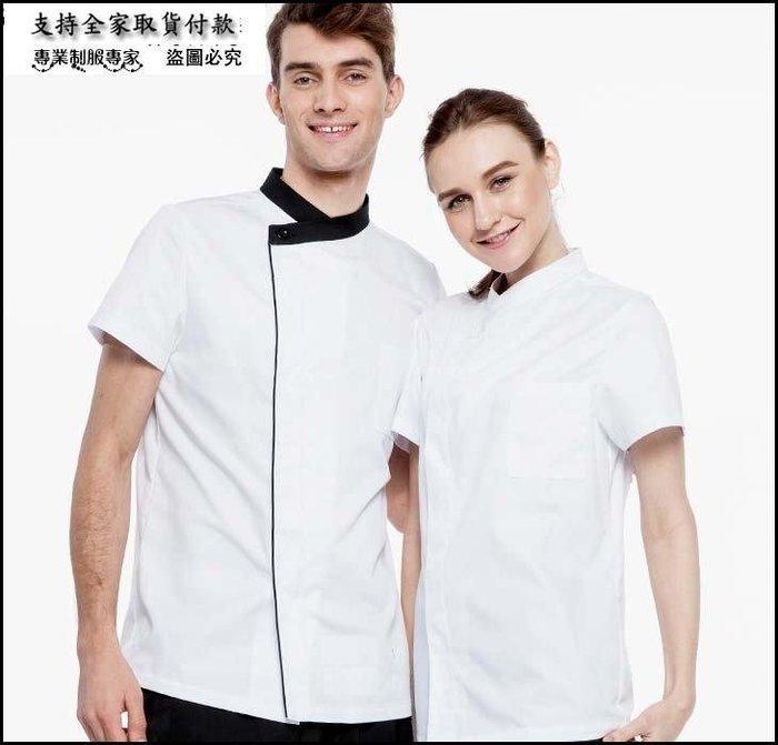 小熊居家Checked Out夏裝短袖廚師服 男女酒店餐廳廚房廚師制服 廚衣工裝