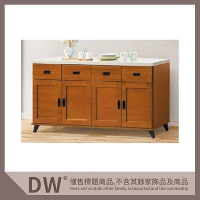 【多瓦娜】樟木色5.3尺石面餐櫃(Q33)(下座) 19046-191004