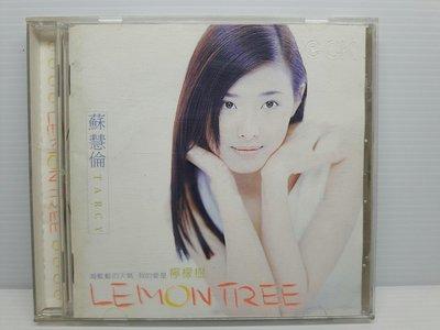 【樂購音樂館】蘇慧倫~檸檬樹LEMON TREE~原版CD