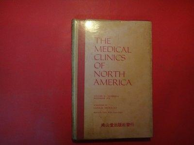 【愛悅二手書坊 04-03】THE MEDICAL CLINICS OF NORTH AMERICA  南山堂出版