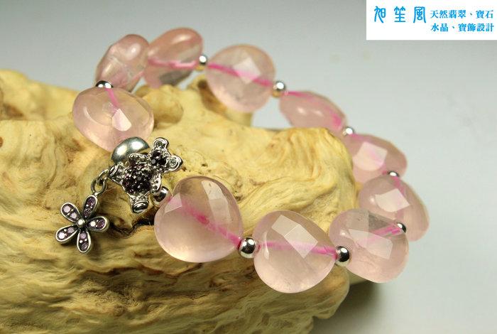 【旭笙風】天然粉晶、粉系愛心「創意設計手飾」