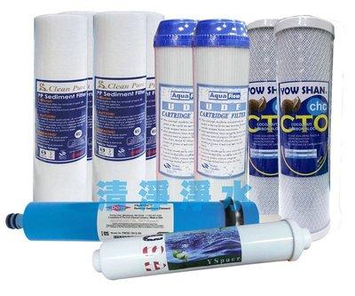 【清淨淨水店】逆滲透RO純水機一年份濾心(台灣製) + 美國進口FILMTEC 50G RO膜825元