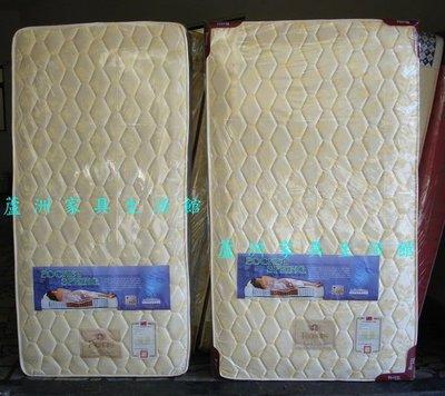 特價3尺單人獨立筒健康護背彈簧床墊台灣製造(台北縣市免運費)【蘆洲家具】