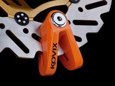 """""""萊特茵"""" KOVIX KV1 防盜碟煞鎖 鎖心5mm 多色選擇 贈原廠收納套與原廠提醒繩 重機/摩托車"""
