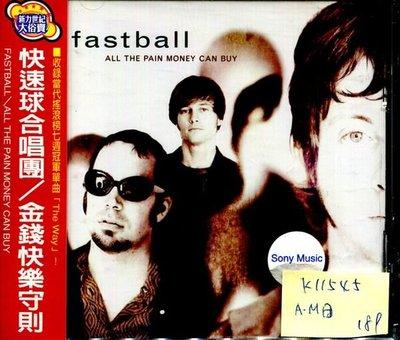 *真音樂* FASTBALL / ALL THE PAIN MONEY 二手 K11545(下標賣1)