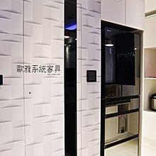 【歐雅系統家具】白淨光感宅 玄關 客廳 廚房 電器櫃 臥室