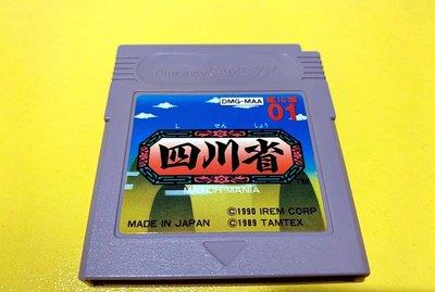 幸運小兔 GB遊戲 GB 四川省 GameBoy GBC、GBA 主機適用 D6