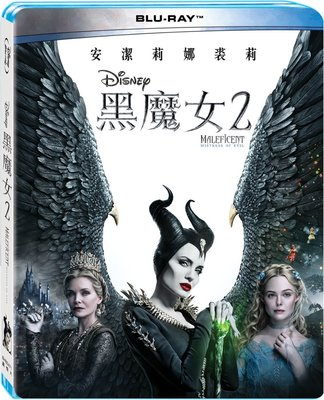 合友唱片 面交 自取 迪士尼系列 黑魔女 2 藍光 Maleficent: Mistress of Evil BD