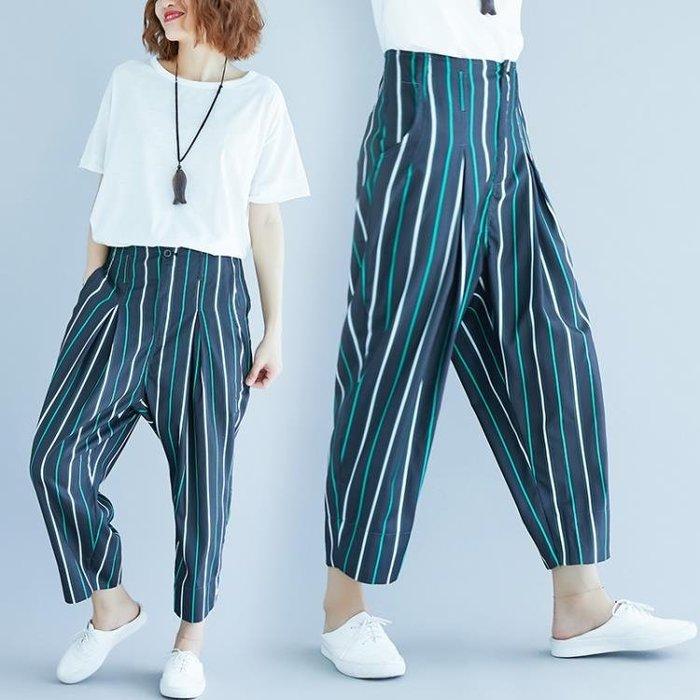 秋冬大尺碼女裝韓版寬鬆胖mm條紋顯瘦闊腿九分褲