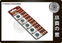 小齊的家 天球 CR1620體重計/遙控器/電子錶/手錶/遙控器 鐵捲門 防盜 電池 3V鋰電池 鈕扣電池