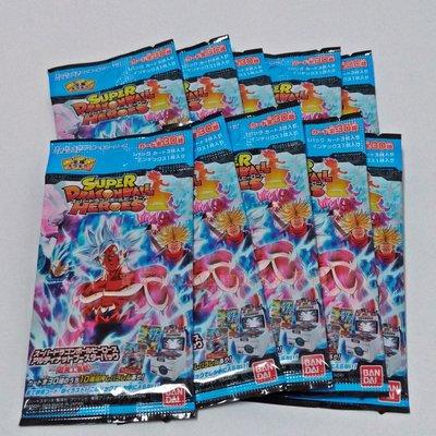 【超級 七龍珠英雄 超戰士集結 卡包 卡片 套】SUPER HEROES 超 七龍珠 英雄 卡牌 英雄卡 閃卡 機台卡