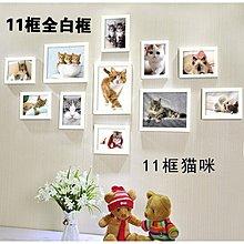 寵物店裝飾畫 狗狗掛畫 個性小狗照片牆壁畫牆畫組合相框相框牆(14組可選)
