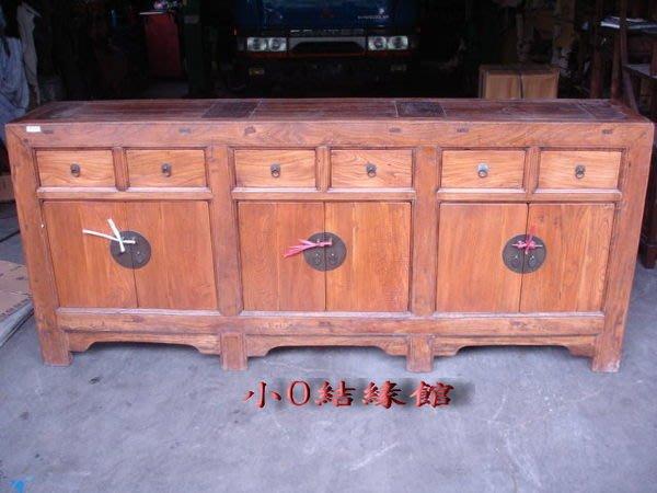 小o結緣館仿古傢俱......六抽六門櫃''餐櫃''收納櫃(老件)(榆木)219x42x95