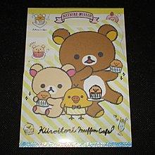 San-X 日本正版 Rilakkuma 鬆弛熊 輕鬆熊 豬鼻雞 Memo紙 (Cafe)