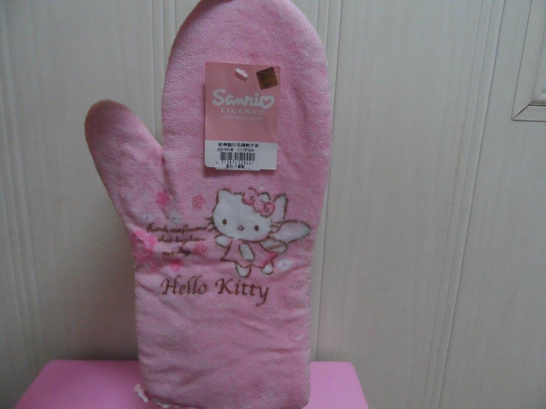 休閒小站~全新三麗鷗正版HELLO KITTY印花隔熱手套(天使款) 另售凱蒂貓抱枕