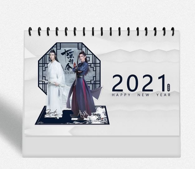 (現貨/預購) 陳情令 王一博 肖戰 2021 雙面年曆