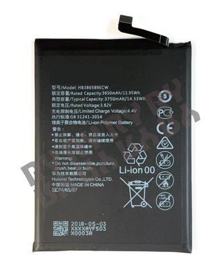 RY維修網-適用 華為 P10 Plus、Nova 3、Nova 5t 電池 連工帶料 690 元