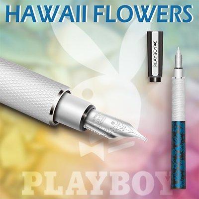【鋼筆】PLAYBOY 夏威夷 HAWAII FLOWERS系列 鋼筆