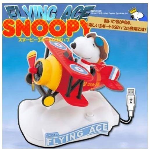 AQI BUY SNOOPY 史努比 ACE 飛行員造型 三孔(3-Port) USB 集線器 擺飾 日本正版
