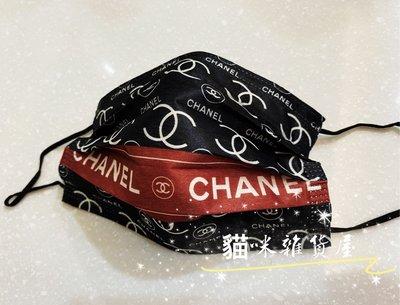 特殊收藏 CHANEL 3入 (黑 成人平面口罩 台灣現貨 潮牌 情侶 貴婦款)