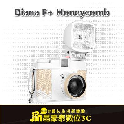 Lomography Diana F+ Honeycomb 晶豪泰3C 專業攝影