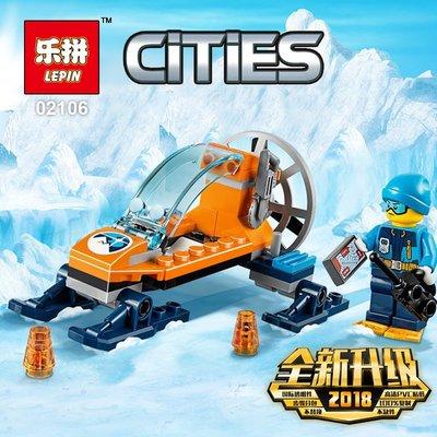 阿米格Amigo│樂拼02106 北極雪橇車 極地 城市系列 CITY 積木 非樂高60190但相容 玩具 禮物