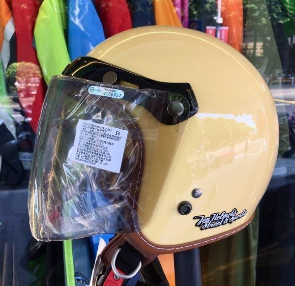 ZEUS 瑞獅安全帽,382D/太白金星