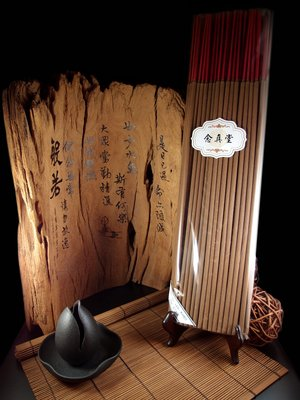 【全館7折!】《念真堂》青州上板沉  貢香  尺6/尺8  一斤裝  天然無添加 沉香 檀香