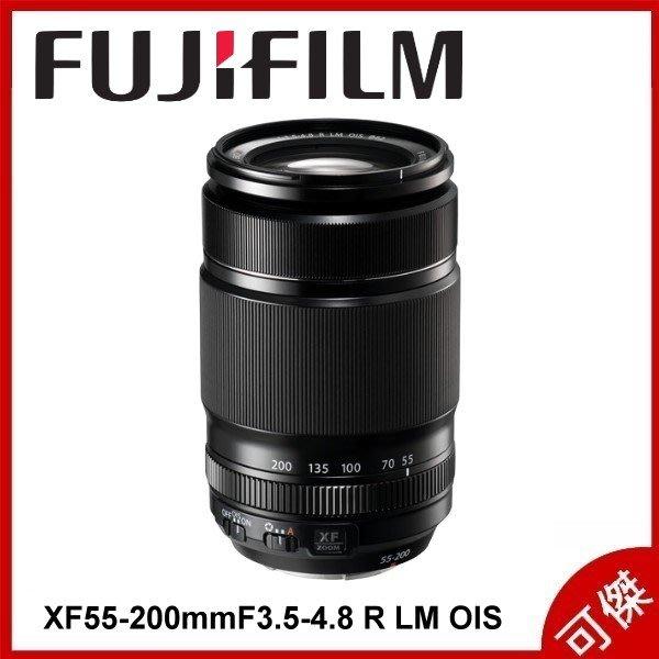 FUJIFILM XF 55-200mm F3.5-4.8 R LM OIS 富士 公司貨 有問有優惠 送超值好禮