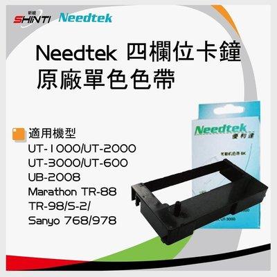 【含稅】優利達 UT-2000A 四欄位 原廠盒裝 打卡鐘色帶 UT-3000/UT-600/ER268/978/968